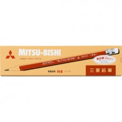 Uni Pencils - 9850 Hb Pack Of 12