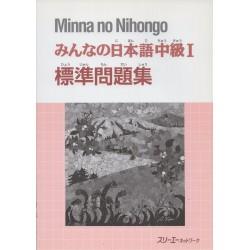 MINNA NO NIHONGO CHUKYU (1) WORKBOOK