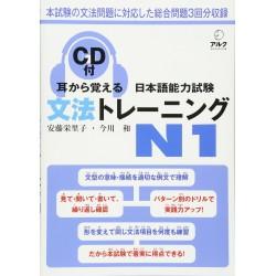 MIMIKARA OBOERU JLPT BUNPO TRAINING N1, W/CD