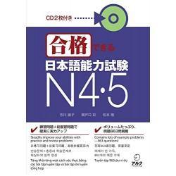 GOKAKU DEKIRU NIHONGO NORYOKU SHIKEN N4,5 W/CD