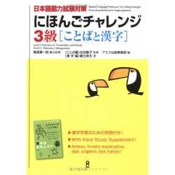 NIHONGO CHALLENGE LEVEL 3, VOCABULARY & KANJI