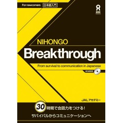 NIHONGO: BREAKTHROUGH