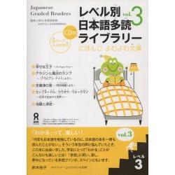 JAPANESE GRADED READERS W/CD VOL. 3, LEVEL 3