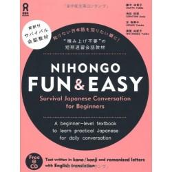 NIHONGO FUN & EASY -SURVIVAL JAPANESE CONVERSATION FOR BEGINNERS-