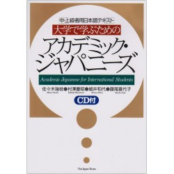 ACADEMIC JAPANESE W.CD