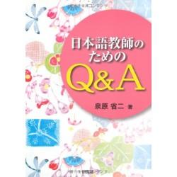 NIHONGO KYOUSHI NO TAMENO Q&A