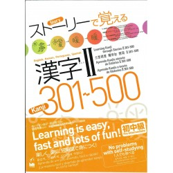 LEARNING 300-500 KANJI TRHOUGH STORIES