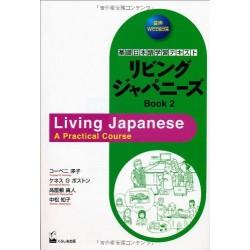 LIVING JAPANESE BOOK 2