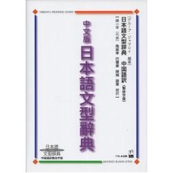 TANOSHIKU KIKO (2)