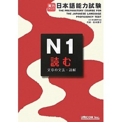 PREPARATORY COURSE FOR JLPT N1 READING