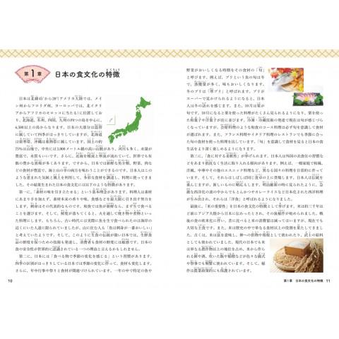 MESHIAGARE A CULINARY JOURNEY THROUGH ADVANCED JAPANESE