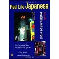 REAL LIFE JAPANESE W/CD (2ND EDITION)