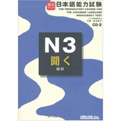 PREPARATORY COURSE FOR THE JLPT, N3 KIKU LISTENING