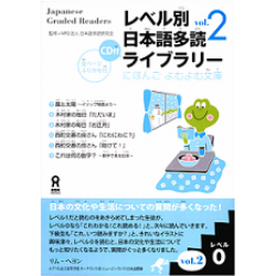 JAPANESE GRADED READERS W/CD VOL. 2, LEVEL 0
