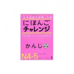 NIHONGO CHALLENGE N4,5 KANJI