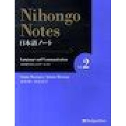 NIHONGO NOTES (02)  REVISED EDITION