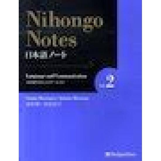 NIHONGO NOTES (02)  REVISED EDITION