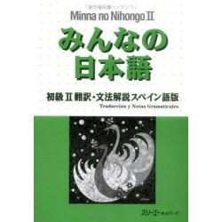 MINNA NO NIHONGO SHOKYU (2) SPANISH