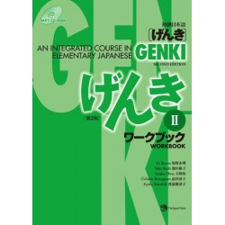 GENKI 2: INTEGRATED COURSE IN ELEMENTARY JAPANESE Workbook (2nd)