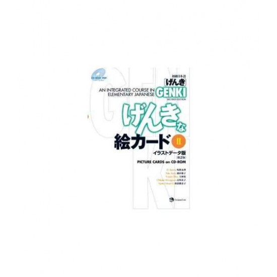 INTEGRATED COURSE IN ELEMENTARY JAPANESE GENKI (2)/ ILLUSTRATION DATA /CD-ROM (2nd)