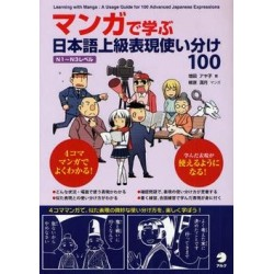 LEARNING WITH MANGA: A USAGE GUIDE FOR 100 ADVANCED JAPANESE EXPRESSIONS