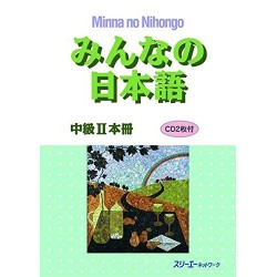 MINNA NO NIHONGO CHUKYU (2) W/CD