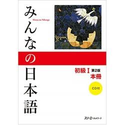 MINNA NO NIHONGO SHOKYU (1) 2nd TEXTBOOK