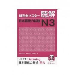 NEW COMPLETE MASTER CHOKAI JLPT N3 w/CD