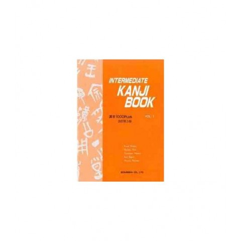 INTERMEDIATE KANJI BOOK (1)?KANJI 1000 PLUS (3RD)