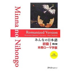 MINNA NO NIHONGO SHOKYU (1) 2nd/ TEXTBOOK ROMAJI