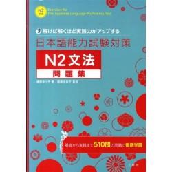 NIHONGO NORYOKU SHIKEN TAISAKU N2 GRAMMAR MONDAI