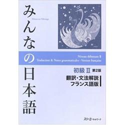 NIHONGO JOURNAL #92-09 TXT&TAPE