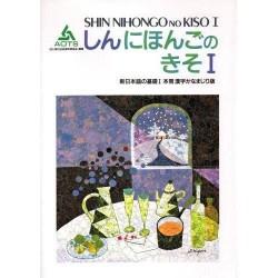 SHIN NIHONGO NO KISO (1) KANJI & KANA