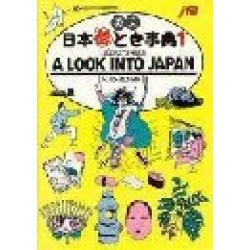 EIBUN NIHON ETOKI JITEN (01) A LOOK INTO JAPAN