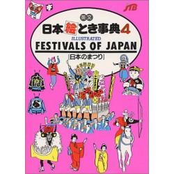 EIBUN NIHON ETOKI JITEN (04) FESTIVALS OF JAPAN