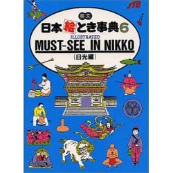 EIBUN NIHON ETOKI JITEN (06) MUST-SEE IN NIKKO