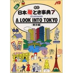 EIBUN NIHON ETOKI JITEN (07) A LOOK INTO TOKYO