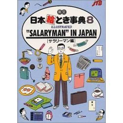 """EIBUN NIHON ETOKI JITEN (08) """"BUSINESS MAN """" IN JAPAN"""