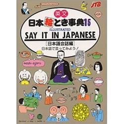 EIBUN NIHON ETOKI JITEN (15) SAY IT IN JAPANESE