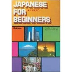 JAPANESE FOR BEGINNERS