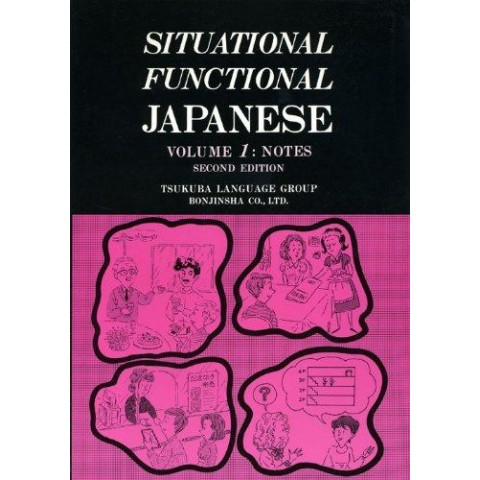 SITUATIONAL FUNCTIONAL JAPANESE (1) Notes