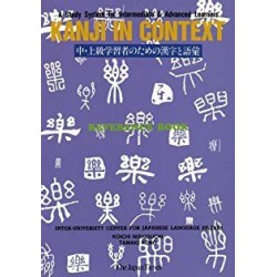KANJI IN CONTEXT/ REFERENCE BOOK
