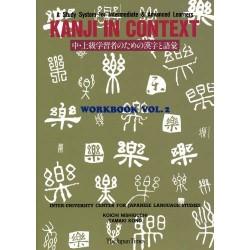 KANJI IN CONTEXT/ WORKBOOK (2)