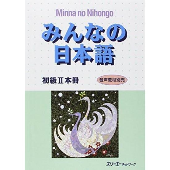 MINNA NO NIHONGO SHOKYU (2)