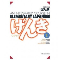 INTEGRATED COURSE IN ELEMENTARY JAPANESE, GENKI (1)