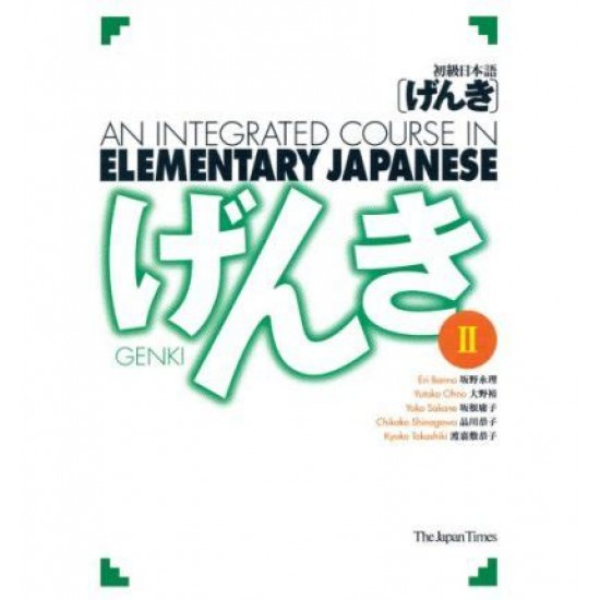 INTEGRATED COURSE IN ELEMENTARY JAPANESE, GENKI (2)