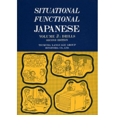 SITUATIONAL FUNCTIONAL JAPANESE (3) DRILLS