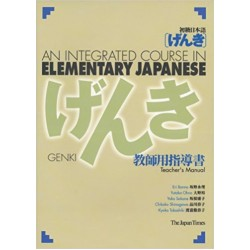 INTEGRATED COURSE IN ELEMENTARY JAPANESE GENKI/ TEACHER'S MANUAL