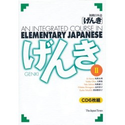 INTEGRATED COURSE IN ELEMENTARY JAPANESE GENKI (2)/ CD