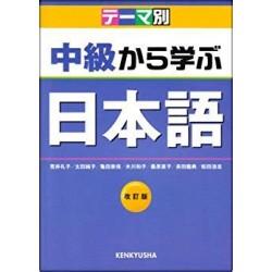 TORITATE JOSHI NO KENKYU